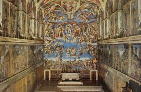 Eingang Sixtinische Kapelle
